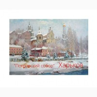 Продам открытки, набор открыток, Посткроссинг, подарок, сувенир, открытка, набор