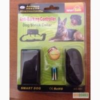 Електронний ошийник антилай для собак!