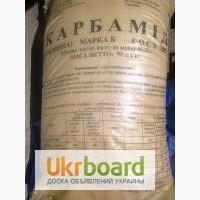 Карбамид (минудобрения) (Днепропетровск ).