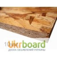 Продам влагостойкие плиты QSB (Словакия)
