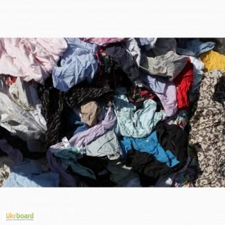 Покупаем отходы швейного производства, отходы секондхенда, любые текстильные отходы.