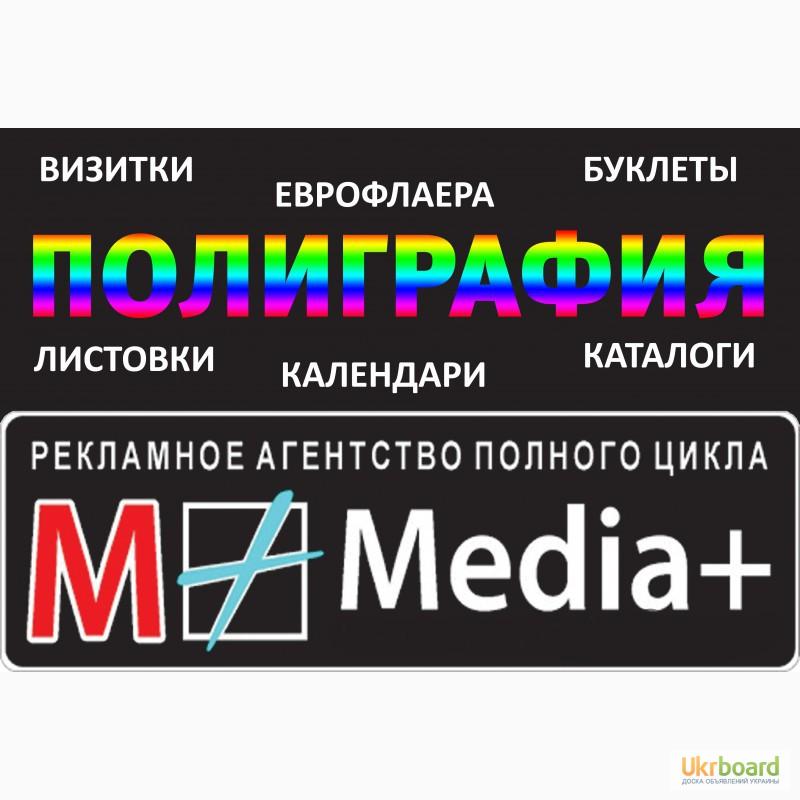 злоупотребления должностными название рекламных агенств варианты График