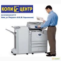 Цифровая печать А3, А4