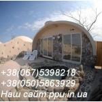 Купольные дома 110$ за м.кв по японской технологии