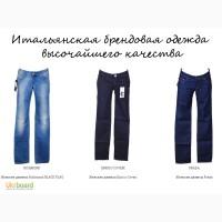 Модные женские джинсы брендов Италии