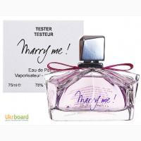 Тестер Lanvin Marry Me парфюмированная вода 75 ml. (Ланвин Мери Ми)
