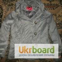 Куртки разние