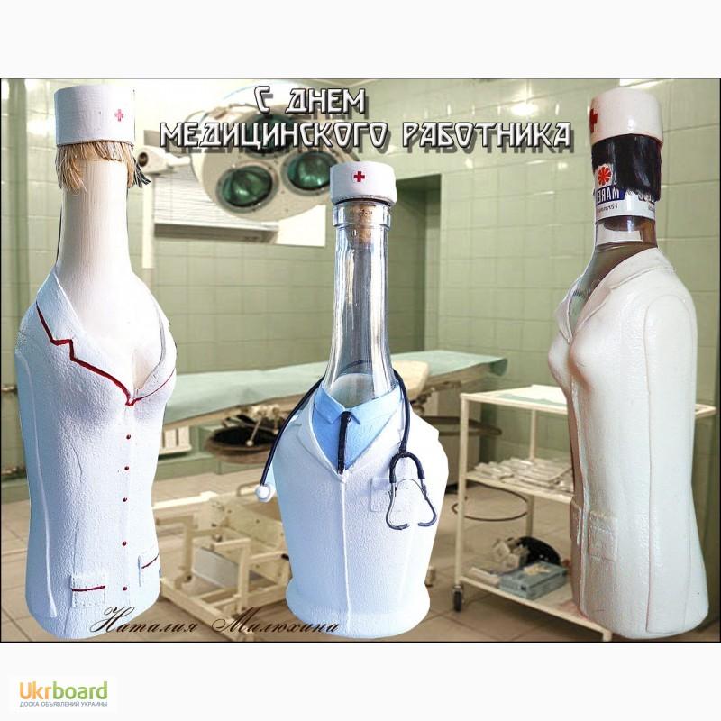 Как сделать врача из бутылки