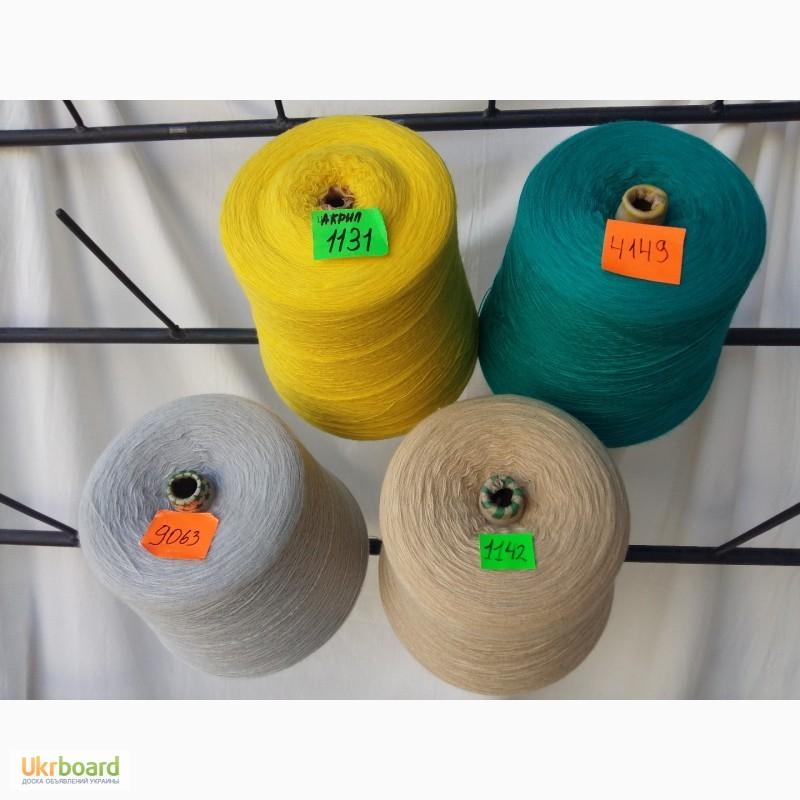 Катушки ниток для вязания 81