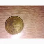 Монеты СССР разных годов и номиналов