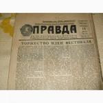 Газеты разные -3