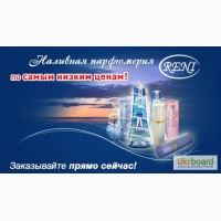 Наливная парфюмерия RENI 100 ml