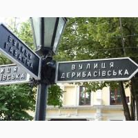 Магазин в Одессе 83 м кв, центр