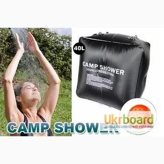 Переносной душ C Shower 40 л, душ для дачи и кемпинга