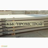 Продам НОВЫЕ дорожные и аэродромные плиты