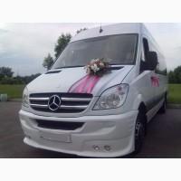 Авто на свадьбу (Mercedes Sprinter, Sonata YF, Vito) Самые низкие цены
