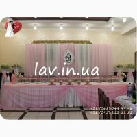 Весільна агенція «ЛАВ»