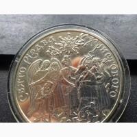 Праздник Рождества Христово 2002г. 5 грн