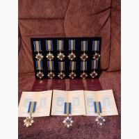 Продам Ордена За мужество с чистым удостоверением