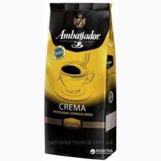 Свежеобжаренный кофе спб