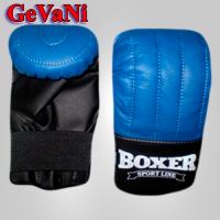 Перчатки тренировочные BOXER Элит (битки)