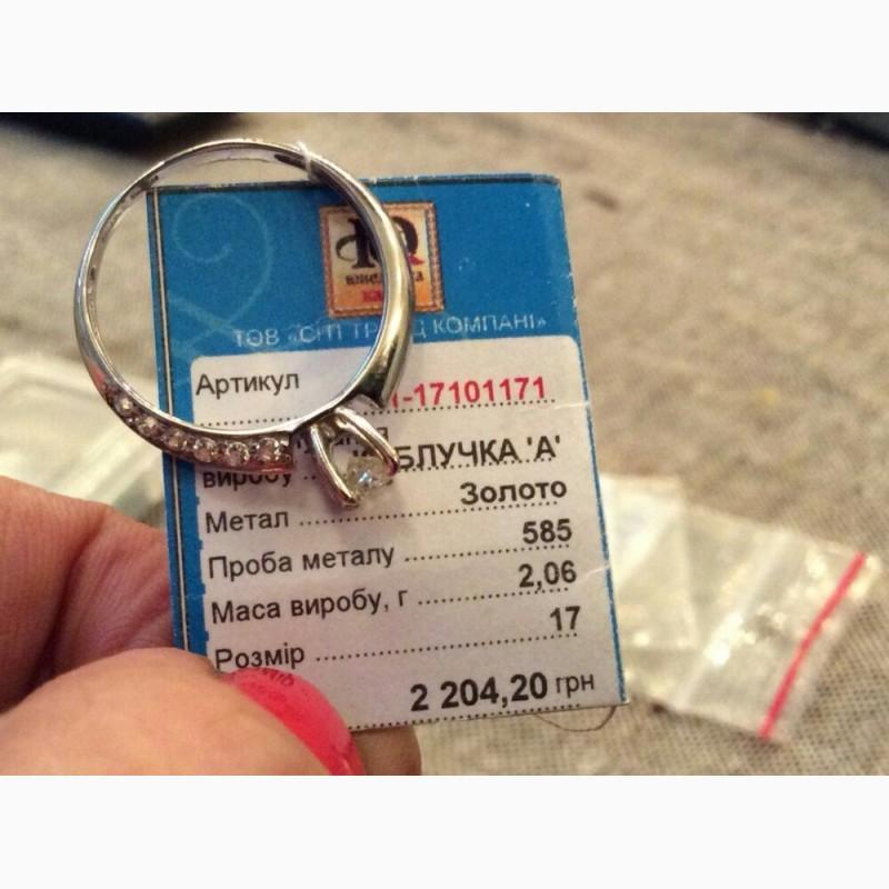 Фото 4. Кольцо с бриллиантом 0. 25 карата