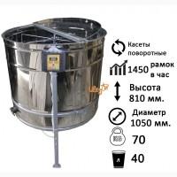 Радиальная медогонка нержавеющая автоматическая (27 рамок Дадан, 54 рамок Рута, 54