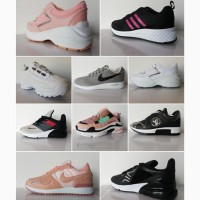Fila, Balenciaga, Adidas, Nike