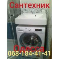 Вызов сантехника в любой район Одессы