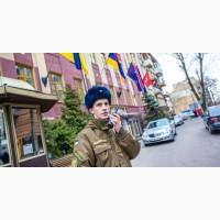 Требуются мужчины для работы в охране посольств