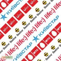 Стартовые пакеты оптом от 10 штук МТС, Киевстар, Life Красивые номера 3G модемы