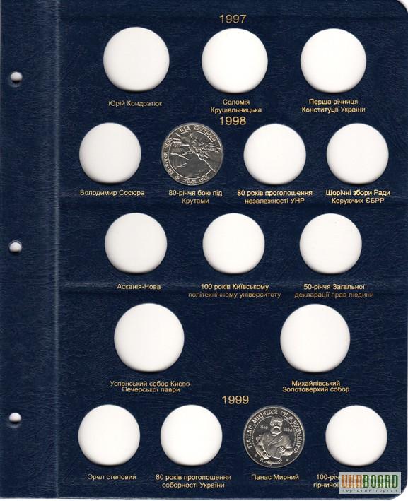 Фото показаны в оригинальном (100%) размере. Перейти на страницу объявления: Альбом для монет Украины 1995-2006 гг