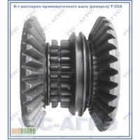 Реверс Т-25А