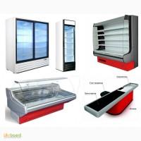 Холодильное оборудование / Торговое.РАССРОЧКА