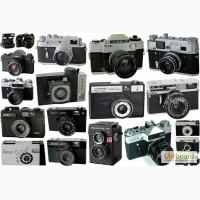 Куплю фотоаппараты