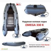Недорогие надувные лодки ПВХ - надежные и качественные лодки и аксессуары для лодок