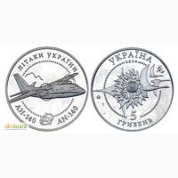 Монета 5 гривен 2004 Украина - Самолет АН-140