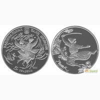 Монета 5 гривен 2011 Украина - Гопак