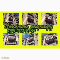 Обшить Балкон Кривой Рог цена недорого