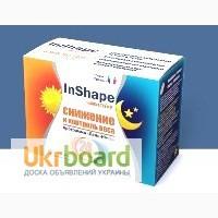 Таблетки для похудения InShape Active