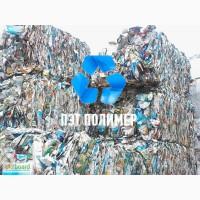 Куплю отходы тетра пак! Вся Украина, самовывоз, круглый год, дорого