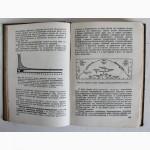 Продам букинистическую книгу Макса Валье Полет в мировое пространтво 1936 г