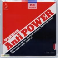 Накладка для тенісної ракетки Yasaka AntiPower