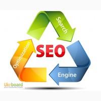 SEO оптимизайция сайтов