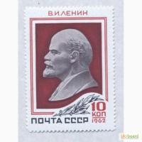 92 я годовщина со дня рождения В. И. Ленина 1962