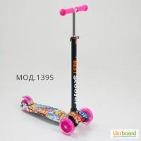 Самокат Best Scooter Maxi 1395 с наклонным поворотом руля