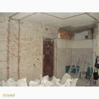 Демонтаж, демонтажные работы, стен, стяжки, плитки, перегородок.Одесса