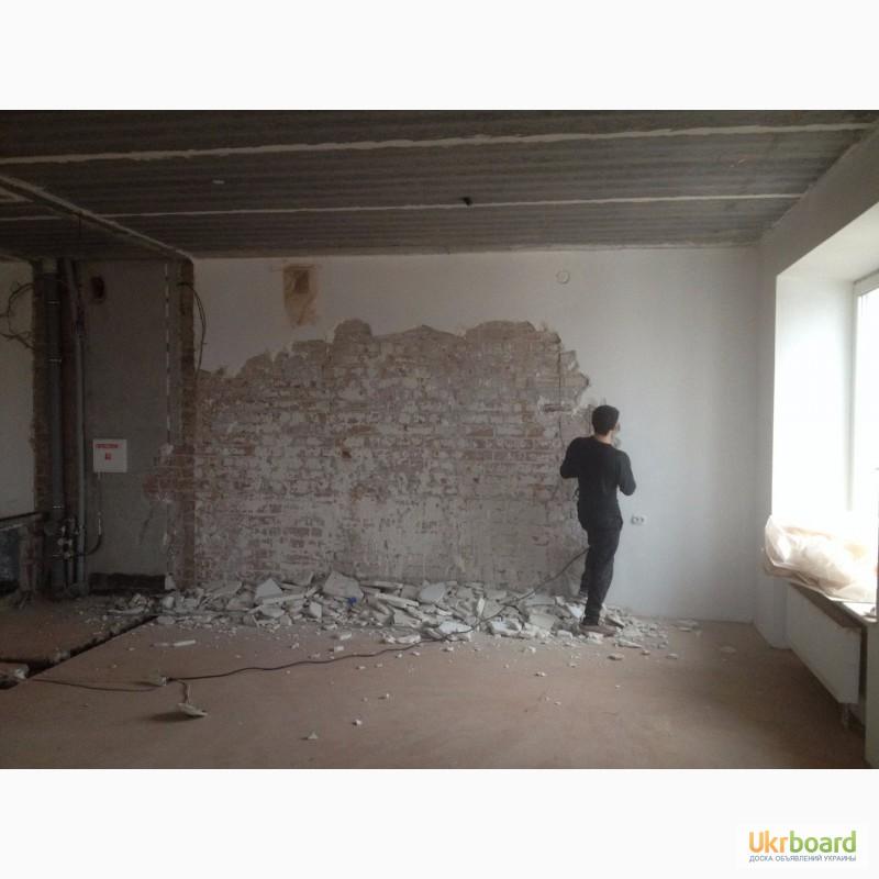 Сбивка бетона забор из бетона в красноярске купить