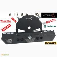Приспособление для резки плитки под 45 градусов Slider Mechanic 45