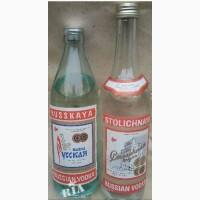 Бутылки водки времен СССР Русская и Столичная с ценой в советских рублях